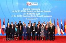 37-й Саммит АСЕАН и связанные с ним саммиты успешно завершились