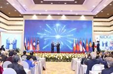 Иностранные делегаты высоко оценивают итоги 37-го саммита АСЕАН и связанных с ним встреч