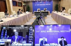 Экономики АТЭС призывают к объединению, построению обновленного Азиатско-Тихоокеанского сообщества