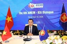 Министры энергетики АСЕАН и МЭА собрались на онлайн-диалог