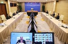 Видение АТЭС до 2040 года - новый ориентир на будущее АТЭС и Азиатско-Тихоокеанского региона