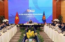 Принят торой этап Плана действий АСЕАН по сотрудничеству в области энергетики