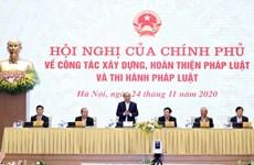 Состоялась конференция по вопросам создания, совершенствования  законодательства и правоприменения