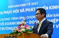 """Эксперты: """"стратегия 3-х точек опоры"""" имеет решающее значение для восстановления экономики в 2021 году"""