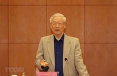 Состоялось заседание Постоянного бюро Центрального руководящего комитета по борьбе с коррупцией