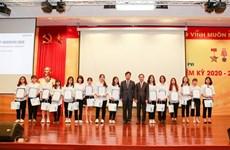 Samsung помогает развивать корееведение во Вьетнаме