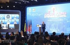 Во Вьетнаме проходит 5-й Карнавал молодых предпринимателей АСЕАН