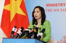 Вьетнам требует, чтобы Китай уважал суверенитет страны в Восточном море