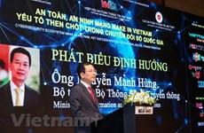 Вьетнам имеет 90% экосистемы продуктов для кибербезопасности