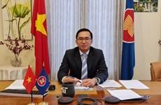 Вьетнам становится председателем Попечительского совета Фонда АСЕАН