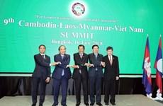 Региональные саммиты по созданию среды для устойчивого развития