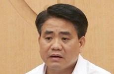 Начался судебный процесс над бывшим руководителем Ханоя