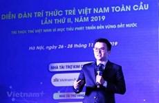 Вьетнамский ученый получил премию Ноама Хомского