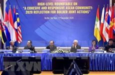 Семинар, посвященный обсуждению роли Вьетнама как председателя АСЕАН 2020