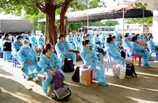Вьетнам зарегистрировал еще 6 новых импортированных случаев COVID-19