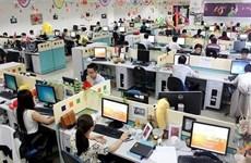 Компания FPT Software открыла офис в Индии