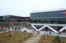 Парк высоких технологий Хоалак призван стать умным научно-техническим центром