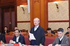 Член Политбюро, постоянный член секретариата Чан Куок Выонг: сосредоточиться на подготовку к XIII съезду Партии