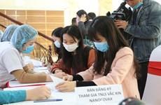 Вторая вакцина против COVID-19, произведенная Вьетнамом, будет испытана на людях 21 января