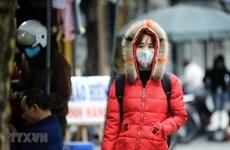 Северные и северо-центральные регионы охвачены сильным холодом