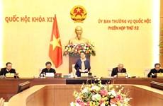 Открытие 52-й сессии Постоянного комитета НС