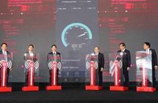 Первый индустриальный парк во Вьетнаме получил доступ к сети 5G