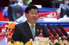 Поздравительные послания генсеку ЦК Лаосской народно-революционной партии
