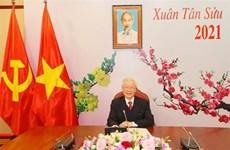 Генсек ЦК КПВ провел телефонные переговоры с новым генеральным секретарем Лаосской Народно-революционной партии