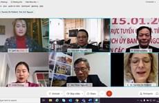 Комитет по иностранным делам парламента Германии проводит онлайн-семинар по Восточному морю