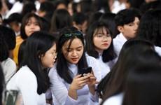 Кибербезопасность будет включена в программу средней школы