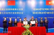 7-я конференция о сотрудничестве по предупреждению преступности между Вьетнамом и Китаем