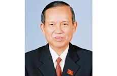 Официальное обращение о смерти бывшего заместителя премьер-министра Чыонг Винь Чонга