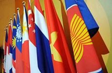 Утверждение четвертого Протокола о внесении поправок во Всеобъемлющее инвестиционное соглашение АСЕАН