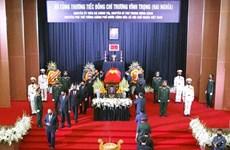 Торжественно состоялась церемония прощания с бывшим вице-премьер-министром Чыонг Винь Чонгом