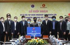 20 миллиардов спонсорских донгов  на финансирование клинических испытаний вакцины COVID-19 «Сделано во Вьетнаме»