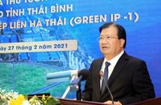 Содействовать привлечению проектов в промзону Лиен Ха Тхай в провинции Тхайбинь