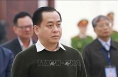 Вьетнам возбудил крупное дело о даче взятки