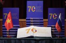 Москве состоялась презентация книги Посла Вьетнама в РФ «70 лет славному пути отношений между Вьетнамом и Россией»