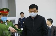 31 адвокат защитит 12 фигурантов в деле компании биотоплива в Футхо