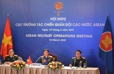 Вьетнам принял участие в 11-м совещании руководителей департаментов оперативного управления армий стран АСЕАН