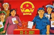 Выборы в Национальное собрание и Народные советы: викторина о законе о выборах