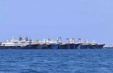 Вьетнам потребовал от Китая прекратить нарушение своего суверенитета в Восточном море