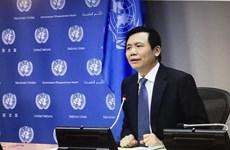 Вьетнам и СБ ООН: Вьетнам официально вступил в должность Председателя СБ ООН во второй раз на период 2020-2021 годов