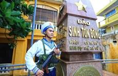 Общественное мнение осуждает нарушения международного права Китая в Восточном море