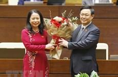 11-ая сессия НС 14-го созыва: Во Тхи Ань Суан избрана вице-президентом страны на срок полномочий 2016-2021 годов