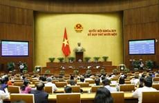 НС утверждило назначение двух заместителей премьер-министра