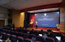 Форум освещает проблемы цифровой трансформации