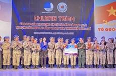 Вьетнамские «голубые береты» в миротворческой миссии