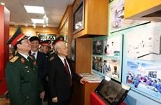 Генеральный секретарь ЦК КПВ Нгуен Фу Чонг поздравил военный госпиталь 108 с 70-летней годовщиной
