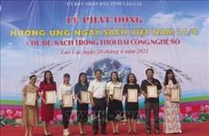 Детям Лаокая подарено более 6.500 книг